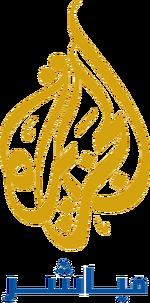 Al Jazeera Mubasher.png