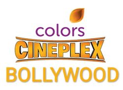 Colors Cine Bolly.jpg