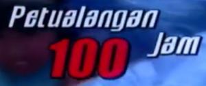 Petualangan 100 jam.png