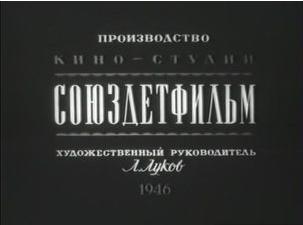 Gorky Film Studio