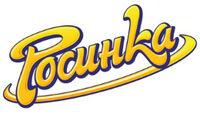 Rosinka logo 2007.jpg
