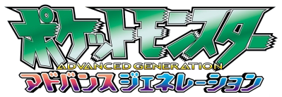 Serie Advanced Generation logo.png