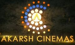 Akarsh Cinemas.jpeg