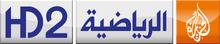 AlJazeera Sports HD 2.png