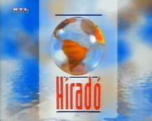 Híradó 1997.jpg