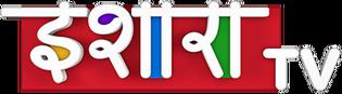 Ishara-logo.png