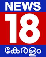 News18 Kerala old.png