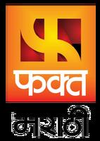 Fakt Marathi.png