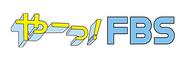 Logo fbs50