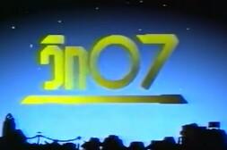 07 Show