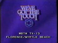 WBTW 1985-2