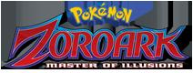 Zoroark-movie-logo.png