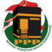 PPP logo 2021