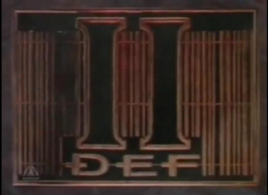 BBC2 DEF II 1990.jpg