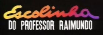EPR 1993.jpg