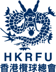Hong Kong national rugby union team logo.png