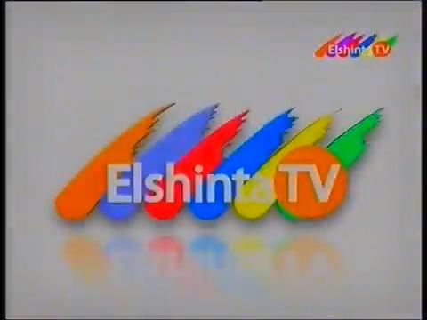 Elshinta TV/Other