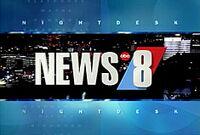 Wchs-news8-nightdeskopen