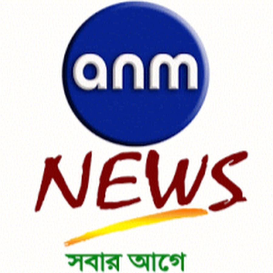 ANM News