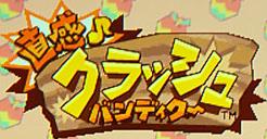 Chokkan logo.png