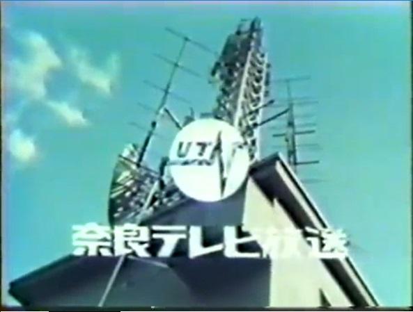 Nara Television