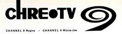 CHRE-TV logo 1966.jpg