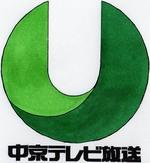 Chukyo TV 1975.png