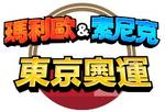 M&S Tokyo Olympics Chinese tentative logo