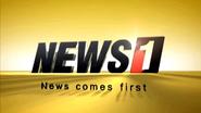 News1 2014-ID