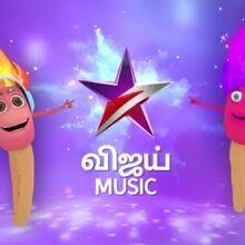 V Music mascot.jpg
