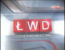ŁWD 2010.png
