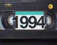 1994 not