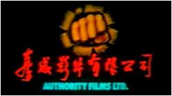 Authority Films LTD