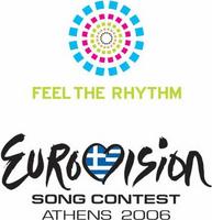 ESC 2006 Logo 001