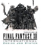 FFXII International