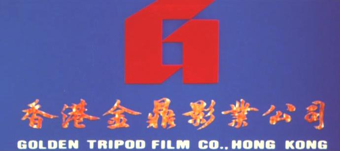 Golden Tripod Film Co.