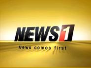 News1 2007-ID