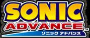 Sonic Advance US title screen logo