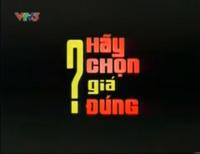 TPIR Vietnam (2004-2015)