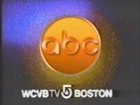 WCVB-TV 5 We're With You on ABC 1984