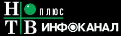 НТВ-Плюс Инфоканал (2001-2007, чёрный фон).png