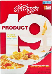 20130813-product-19-cereal-box.jpg