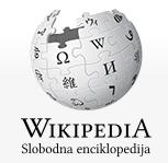 Bosnian Wikipedia