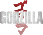 Poster Creator - Godzilla Logo Light