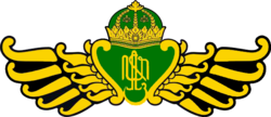 Provinsi Yogyakarta (Pakualaman Kingdom).png