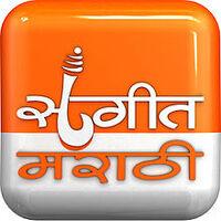 Sangeet Marathi.jpg