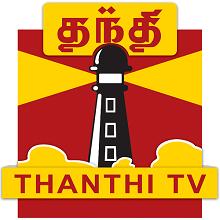 Thanthi TV.png