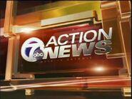 WXYZ 7 Action News at 7 - 2010