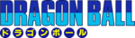 Dragon Ball Manga (1984-1995).png