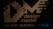 Design Master Senshi Mangajukuu